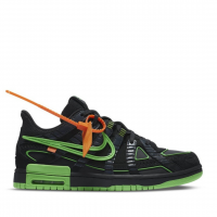 Nike Confirms Off White x Air Rubber Dunks